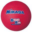 躲避球 - [Mikasa]ミカサ教育用ドッジボール 1号球(D1)(R)レッド