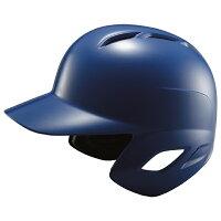 送料無料(※沖縄除く)[ZETT]ゼット軟式打者用ヘルメット(BHL370)(2500)ロイヤルブルーの画像