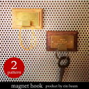 Ein baum マグネットフック 磁石 フック ウッド 木製 ナチュラル かわいい シンプル オシャレ 真鍮 ウォルナット アルダー ブラウン 10P03De...