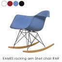 EAMES rocking arm Shell chair RAR イームズロッキングアームシェルチェア 椅子 イス リプロダクト ダイニングチェア おしゃれ 完成品 ミッドセンチュリー デザイナーズ 全4色 132-DPP1