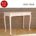 ショッピングNUDE 【送料無料】ANU Desk デスク 白 ホワイト 北欧 シンプル おしゃれ 木製 引き出し付き 幅900 奥行き450 高さ700