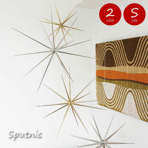 【Sサイズ】オーナメント 星 スター シルバー ゴールド オブジェ インテリア おしゃれ かわいい 可愛い クリスマス パーティー ディスプレイ 北欧 飾り ベツレヘム 装飾 シンプル SPUTNIC