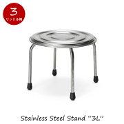 """Stainless Steel Stand """"3L""""ステンレススチールスタンド marchisio ドリンクディスペンサー スタンド イタリア おしゃれ ウォーターサーバー マルキジオ ウォーターディスペンサー"""