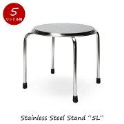 """Stainless Steel Stand """"5L""""ステンレススチールスタンド marchisio ドリンクディスペンサー スタンド イタリア おしゃれ ウォーターサーバー マルキジオ ウォーターディスペンサー"""