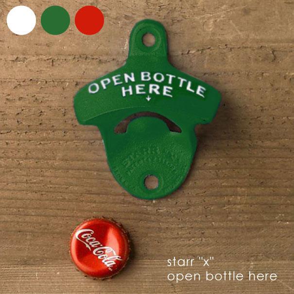 "starr ""x"" open bottle here オープンボトルヒア ボトルオープナー 壁面 壁 取り付け レッド グリーン ホワイト キッチン 台所 オシャレ シンプル 緑 赤 白 アンティーク"