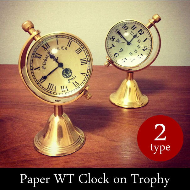 paper weight clock on trophy ペーパーウェイトクロック オントロフィー ローマ数字 アラビア数字 置時計【楽ギフ_包装】