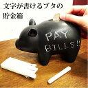 Capitalist pig キャピタ...