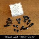 """フック 金具 パーツ 部品 壁掛け 壁 目立たない 残らない ピン Floreat Wall Hooks """"Black"""" フローリートウォールフック ブラック 黒 鍵掛け 画鋲 DIY 真鍮 金属 インテリア 雑貨 ハンガー アンティーク ジョイント金具 10P03Dec16"""