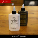 4oz Oil Bottle 詰め替えボトル 詰め替え容器 容器 ボトル 旅行用 ミニ 小分け シャンプー コンディショナー リンス ボディーソープ 洗剤 カーキ グリーン レトロ おしゃれ HAYES TOOLING PLASTICS