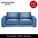 【3月入荷分予約受付中】journal standard Furniture ジャーナルスタンダードファニチャー FRANKLIN SOFA DENIM フラン...
