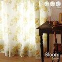\キャッシュレス5%還元/ 【2倍ヒダ】WAVE SALAD Bloom オーダーカーテン カーテン オーダーメイド おしゃれ 北欧 子供部屋 かわいい モダン 西海岸 ヴィンテージ 花柄 全3色