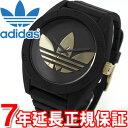 アディダス オリジナルス adidas originals 腕時計 XL SANTIAGO サンティアゴ ADH2712【アディダス adidas 2013 新作】【正規品】【送料無料】【smtb-k】【w3】【楽ギフ_包装】