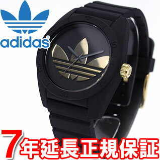 アディダス オリジナルス adidas originals 腕時計 SANTIAGO サンティアゴ ADH2912 [正規品][7年延長正規保証][ラッピング無料]
