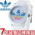 アディダス オリジナルス adidas originals 腕時計 サンティアゴ SANTIAGO ADH2916【あす楽対応】【即納可】【正規品】【7年延長正規保証】