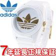 アディダス オリジナルス adidas originals 腕時計 サンティアゴ SANTIAGO ADH2917【アディダス adidas】【正規品】【楽ギフ_包装】【ADIDAS アディダス ADH2917】【楽天BOX受取対象商品】