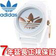 アディダス オリジナルス adidas originals 腕時計 サンティアゴ SANTIAGO ADH2918【あす楽対応】【即納可】【正規品】【7年延長正規保証】