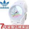 アディダス オリジナルス adidas originals 腕時計 レディース アバディーン ABERDEEN ADH3015【アディダス adidas】【あす楽対応】【即納可】【正規品】【7年延長正規保証】【ADIDAS アディダス ADH3015】