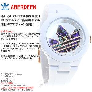 アディダスオリジナルスadidasoriginals腕時計レディースアバディーンABERDEENADH3018