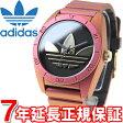 アディダス オリジナルス adidas originals 腕時計 サンティアゴ SANTIAGO ADH9080