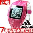 【ポイント最大34倍!12/3 19時〜22時59分まで】アディダス パフォーマンス adidas Performance 腕時計 デュラモ DURAMO MIDサイズ デジタル ADP3185