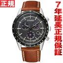 シチズン CITIZEN コレクション エコドライブ ソーラー 腕時計 メンズ クロノグラフ メタルフェイス BL5495-05E