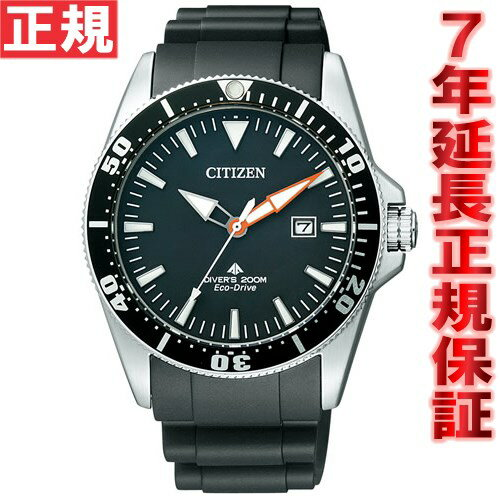 Citizen ProMaster CITIZEN PROMASTER eco-drive solar watch men's pea watch divers watch BN0101-07E