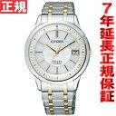 シチズン エクシード 腕時計 エコ ドライブ チタン製 世界最薄 電波時計 メンズ CITIZEN EXCEED EBG74-5024