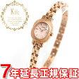 シチズン キー CITIZEN Kii エコドライブ ソーラー 腕時計 レディース アクセサリーブレスレット EG2852-50W