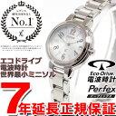 シチズン クロスシー CITIZEN XC エコ・ドライブ 電波時計 レディース 腕時計 MINISOL ミニソル ES8030-58A【あす楽対応】【即納可】
