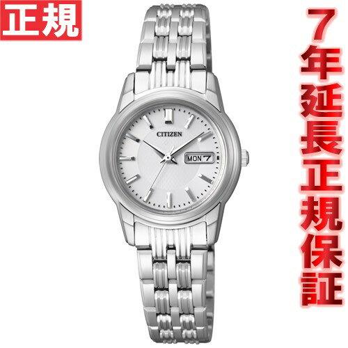 シチズン CITIZEN コレクション エコドライブ ソーラー 腕時計 レディース ペアモデル デイ&デイト EW3230-51A [正規品][送料無料][7年延長正規保証][ラッピング無料][サイズ調整無料]