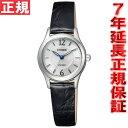 シチズン エクシード CITIZEN EXCEED エコドライブ ソーラー 腕時計 レディース EX2060-07A