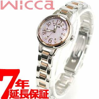 シチズン ウィッカ CITIZEN wicca ソーラー(エコドライブ) 腕時計 レディース プレミアム/ティアラ KH8-519-93 有村架純