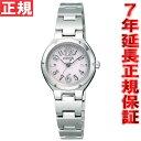 シチズン ウィッカ CITIZEN wicca ソーラー 腕時計 レディース 時計 NA15-1722E 有村架純