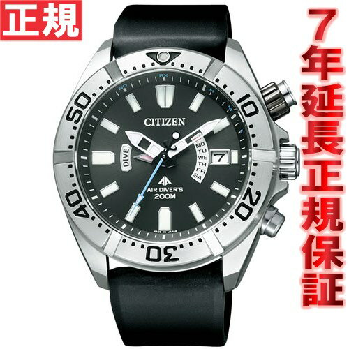 Professional player citizen master ecodrive radio time signal divers watch Malin watch men Citizen PROMASTER MARINE PMD56-3083 MARINE
