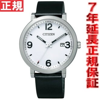 Citizen alternative eco-drive watch simple series 3 needle men's CITIZEN ALTERNA VO10-6792B