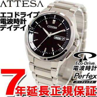 Citizen atessa CITIZEN ATTESA eco-drive solar radio watch mens watch day & date AT6010-59E