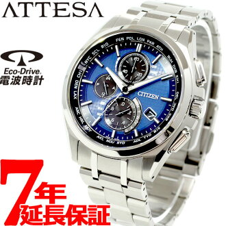 Citizen atessa CITIZEN ATTESA eco-drive solar radio watch mens watch direct flight chronograph AT8040-57L