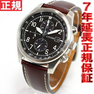 Citizen CITIZEN collection eco-drive Eco-Drive watch men's watches chronograph military CA0240-09E