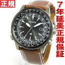 シチズン プロマスター CITIZEN PROMASTER エコドライブ ソーラー 電波時計 腕時計 メンズ ダイレクトフライト CB0134-00E