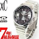 シチズン クロスシー CITIZEN XC エコ・ドライブ 電波腕時計 メンズ Eco-Drive 多局受信型 CB1020-54E【あす楽対応】【即納可】