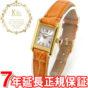 シチズンキーCITIZENKiiエコ・ドライブ腕時計レディースアクセサリーブレスレットEG2793-06A