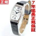 シチズン エクシード CITIZEN EXCEED エコ・ドライブ Eco-Drive 腕時計 レディース 時計 EX2000-09A