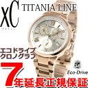 シチズン クロスシー CITIZEN XC エコドライブ ソーラー 腕時計 レディース TITANIAライン クロノグラフ 北川景子イメージキャラクター FB1332-50A