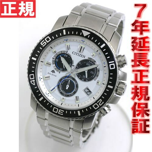 Citizen ProMaster eco-drive radio watch chronograph RAND PMP56-3053 CITIZEN PROMASTER LAND