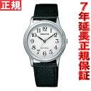 【ポイント最大34倍!12/3 19時〜22時59分まで】CITIZEN シチズン REGUNO レグノ 腕時計 メンズ RS25-0421B