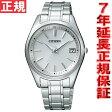 シチズン CITIZEN コレクション エコ・ドライブ Eco-Drive 電波時計 メンズ 腕時計 ペアウォッチ ステンレスドレス AS7060-51A