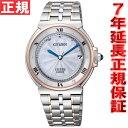 シチズン エクシード ユーロス CITIZEN EXCEED EUROS エコドライブ ソーラー 電波時計 腕時計 メンズ ペアウォッチ AS7076-51A