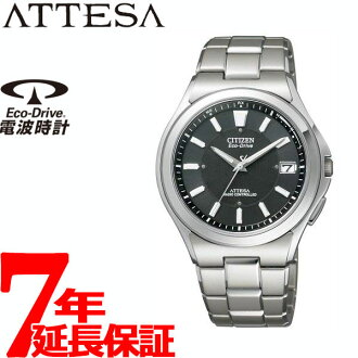 ATD53-2841 CITIZEN watch, citizen atessa eco-drive radio