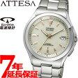 アテッサ シチズン エコドライブ 電波時計 ATD53-2843 CITIZEN 腕時計
