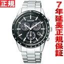 シチズン CITIZEN コレクション エコドライブ ソーラー 腕時計 メンズ クロノグラフ BL5594-59E
